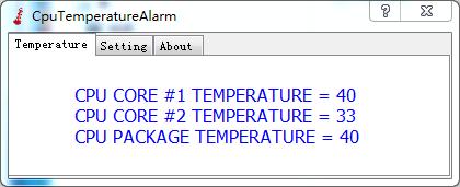 CPU温度监控 CpuTemperatureAlarm 官方版 V1.0 绿色版