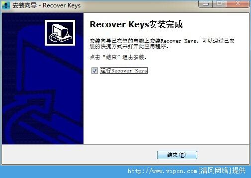 Nuclear Coffee Recover Keys Enterprise 中文破解版 (x64) v8.0.3.110 安装版