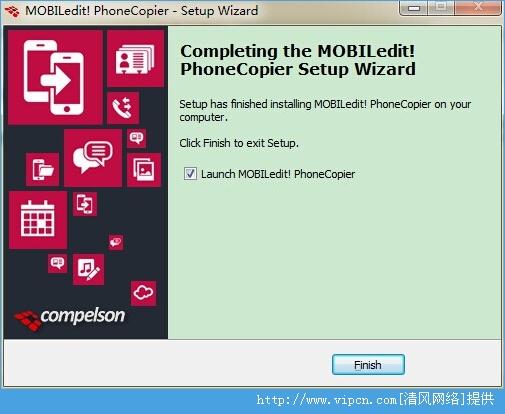 MOBILedit Phone Copier 官方破解版   v7.5.6.4317 安装版