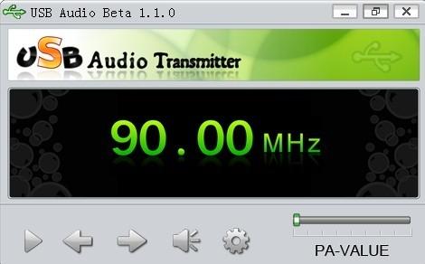 usb audio device(USB音频驱动)官方版 v1.2.0