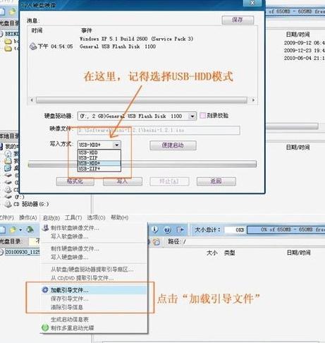 奶瓶破解(beini) 官方版 V1.2.7 安装版